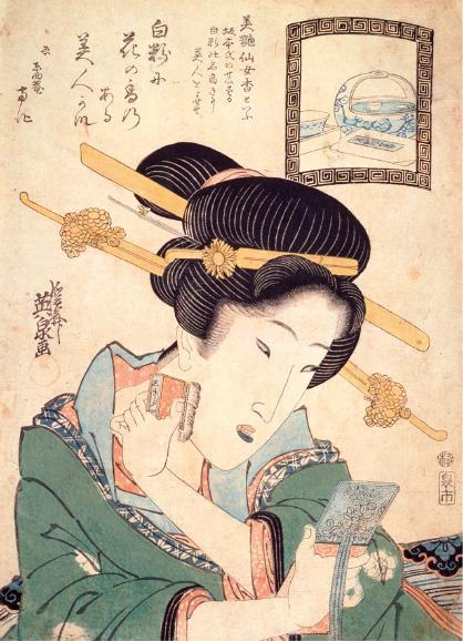 美艶仙女香 渓斎英泉/文化12~天保13年頃(1815~42)
