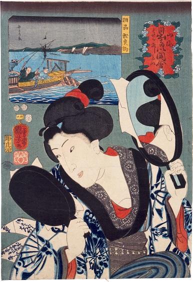 山海目出多以図会 くせが直したい 相州鰹魚釣 一勇斎国芳/嘉永5年(1852)  合わせ鏡で白粉の付き具合を見ている様子。胸元や襟足まで確認している。