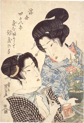 浮世四十八手 夜をふかして朝寝の手 渓斎英泉/文政4~5年(1821~22)頃 朝寝坊をして準備中の左側の女性と、すでに身支度を終えている右の女性。後者は笹紅色のメークをしている。