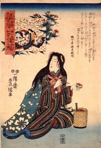 模擬六佳撰 一陽斎豊国/嘉永元年(1848) 洗い髪の遊女が持っている紅猪口。これは左上には美人の代名詞である小野小町と小町の歌が書かれていることから、小町にあやかった商品「小町紅」を連想させる。