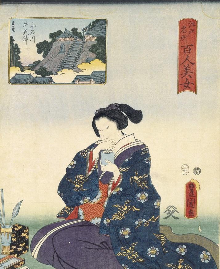 江戸名所百人美女 小石川牛天神 三代歌川豊国/安政4年(1857年) 武家の後室と思しき女性が香道具を広げ、香りを聞いている。左手に持っているのは聞香炉(ききごうろ)。