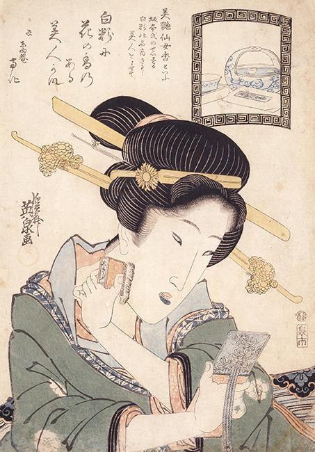 日本独自の化粧様式が確立された江戸時代の化粧 溪斎英泉《美艶仙女香》1815~1842年(文化12~天保13)