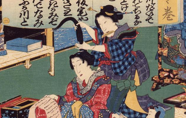 葉うた虎之巻(部分)豊原国周 文久頃(1861~64)