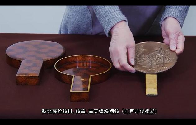 ポーラ文化研究所が収蔵する化粧道具について解説