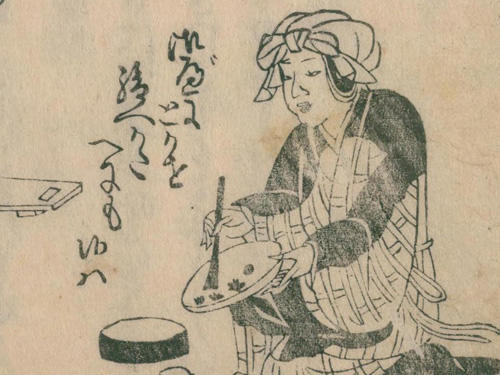 原始化粧から伝統化粧の時代へ<br>鎌倉・南北朝・室町・安土桃山時代1 武家社会へ新たな化粧文化の現れ