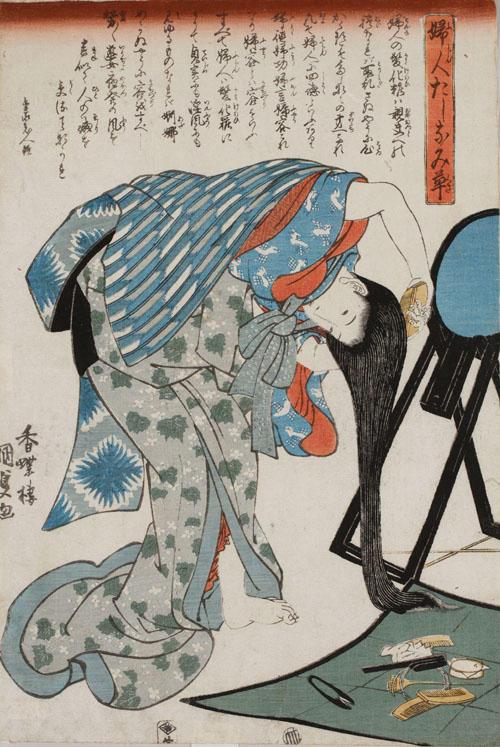 《婦人たしなみ草》 香蝶楼国貞 弘化4年(1847)(国文学研究資料館撮影) 洗髪後に髪を梳いている。
