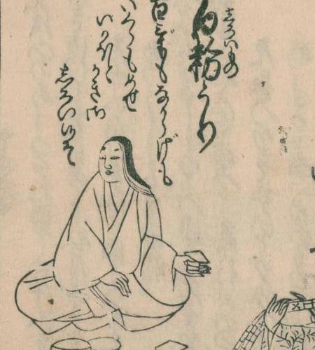《職人尽歌合 巻上・十四》明暦3年(1657)(国立国会図書館蔵) 「白粉」を売る女性。室町時代の職人を題材とした職人尽絵。