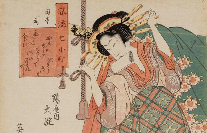 原始化粧から伝統化粧の時代へ <br> 江戸時代1 伝統化粧の完成期、武家から町人主役の文化へ