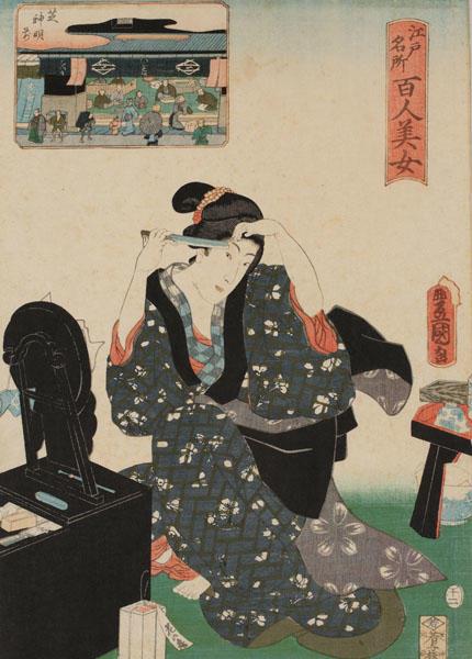 《江戸名所百人美女 芝神明前》 三代歌川豊国 安政5年(1858)(国文学研究資料館撮影) 鏡台の脇に芝神明前の店で売り出していた「花の露」が見えている。