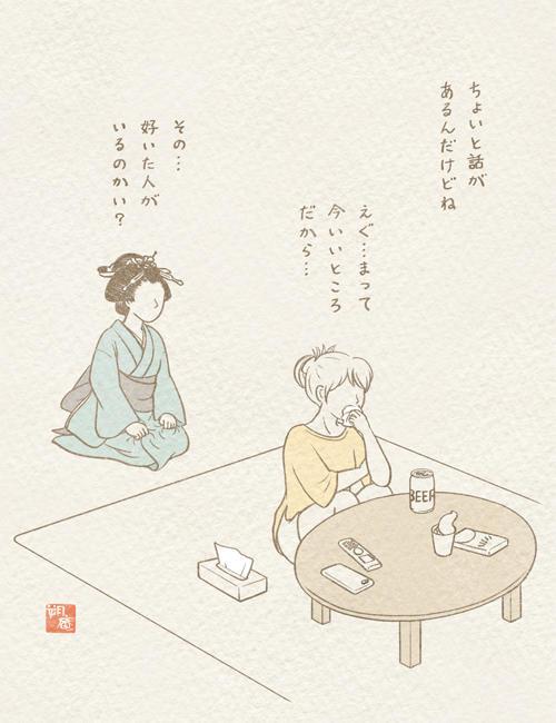 江戸の「現代ドラマ」