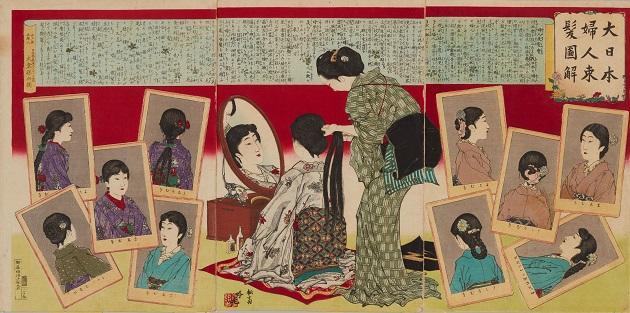 《大日本婦人束髪図解》 松斎吟光 明治18年(1885) (国文学研究資料館撮影)
