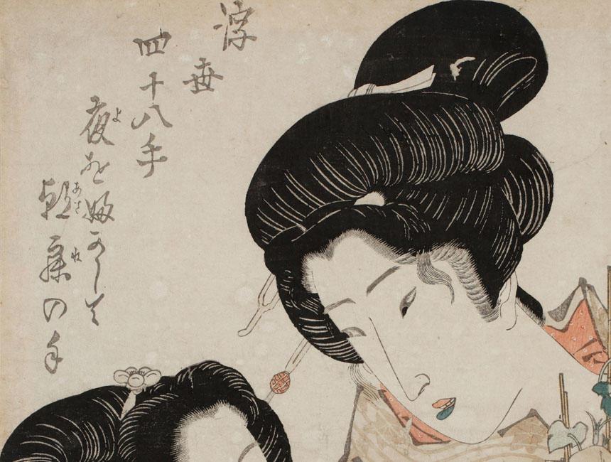 《浮世四十八手 夜をふかして朝寝の手》(部分) 渓斎英泉 文政4~5年頃(1821~1822)(国文学研究資料館撮影) 江戸時代流行した笹色紅をした女性。下唇が緑色になっているところが特徴。