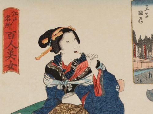 伝統化粧の完成期<br>江戸時代6 メーク&トレンド<黒〔お歯黒・眉化粧〕>