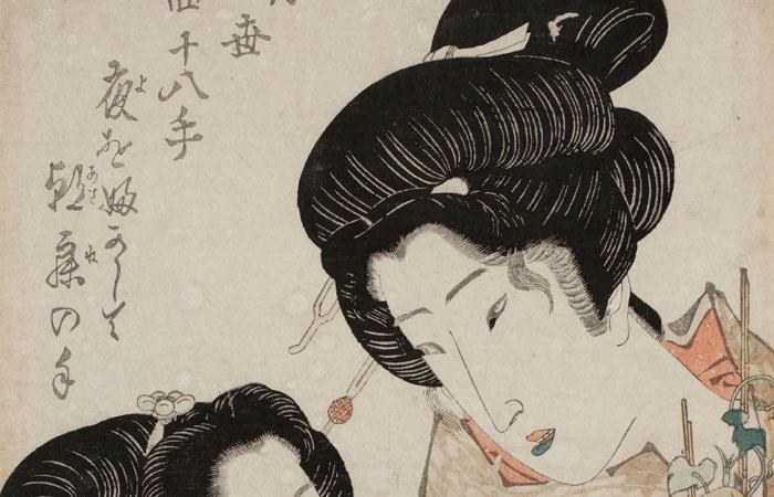 伝統化粧の完成期<br>江戸時代7 メーク&トレンド<赤〔紅化粧〕>