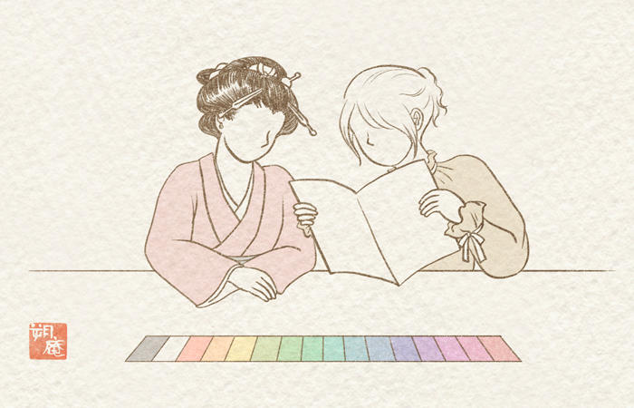 Assessment Based on Favorite Color