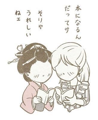5頭身バージョンの江戸美人ちゃんと現代女子ちゃん