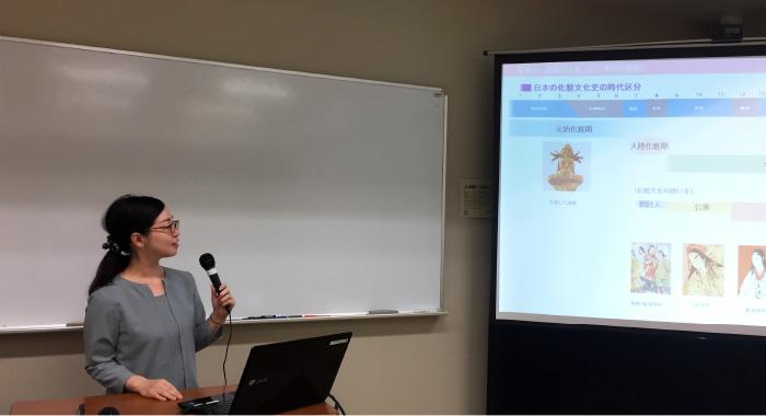 放送大学講義 「日本の化粧文化史・西洋の化粧文化史」